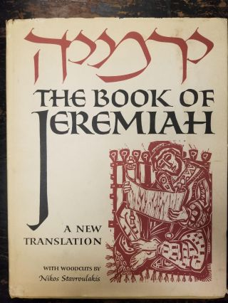 The Book of Jeremiah. Nikos STAVROULAKIS
