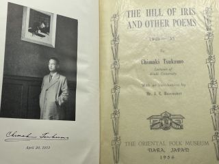The Hill of Iris and Other Poems